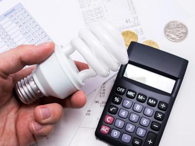 Как сэкономить электроэнергию?